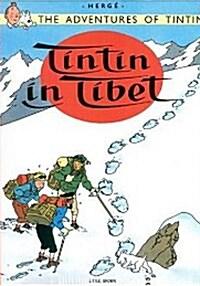 [중고] Tintin in Tibet (Paperback, New ed)