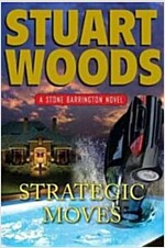 [중고] Strategic Moves (Hardcover)