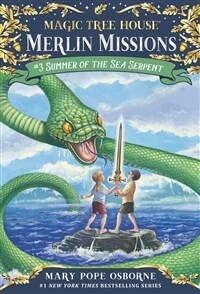 Merlin Mission #3 : Summer of the Sea Serpent (Paperback)