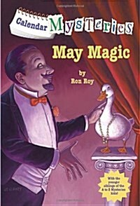 [중고] Calendar Mysteries #5: May Magic (Paperback)