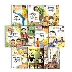 [중고] 웅진주니어 푸른교실 세트 -전10권
