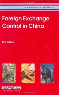 Foreign Exchange Control in China