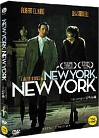 뉴욕 뉴욕 (2disc)