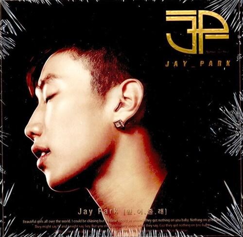 Jay Park (박재범) - 믿어줄래 (EP)
