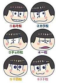 おそ松さん おまんじゅうにぎにぎマスコット BOX商品 1BOX = 6個入り、全6種類 (おもちゃ&ホビ-)