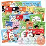 [세이펜 버전] 찰리와 롤라 Charlie and Lola 시리즈 26종 (세이펜 미포함) (Paperback 26권 + Audio CD 4장 + 세이카드 1장 + 애플리스 추천 학습)