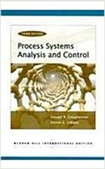 Process Systems Analysis And Control (Paperback, 3rd Edition)