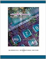 Fundamental Methods of Mathematical Economics (Paperback, 4th Edition)