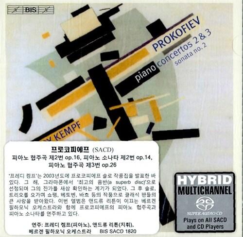[수입] 프로코피에프 : 피아노 협주곡 2 & 3번 [SACD Hybrid]