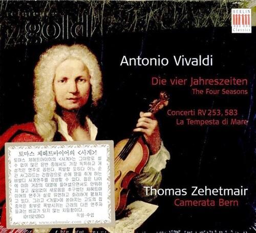 [수입] 비발디 : 사계 & 바이올린 협주곡