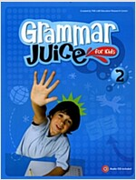 Grammar Juice for Kids 2 (Student Book 1권 + CD 1장)