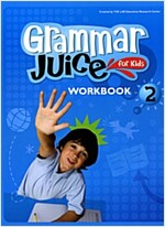 Grammar Juice for Kids 2 (Workbook)