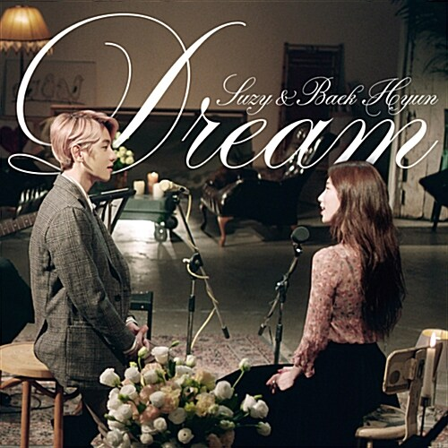 수지, 백현 - 싱글앨범 [Dream]