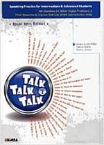Talk Talk Talk 2 (책 + CD 1장) (2nd)