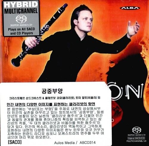 [수입] 외트뵈스 : 공중부양 / 닐센 : 클라리넷 협주곡 Op.57 / 살리넨 : 클라리넷 협주곡 Op.91 [SACD Hybrid]