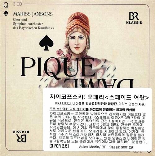 [수입] 차이콥스키 : 오페라 스페이드의 여왕 [3CD For 2.5]