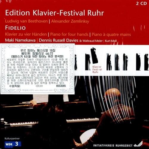 [수입] 베토벤-쳄린스키 : 피델리오 op.72 [2CD] - 네손을 위한 피아노 버전