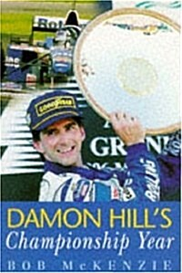 Damon Hills Champion Year (Paperback)
