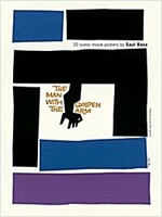 Saul Bass: 20 Iconic Film Posters (Paperback)