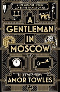 A Gentleman in Moscow (Hardcover)