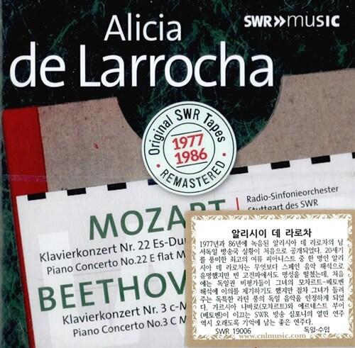 [수입] 모차르트 : 피아노 협주곡 22번 & 베토벤 : 피아노 협주곡 3번