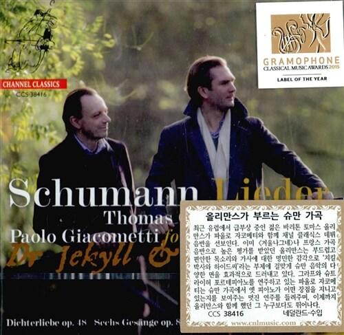 [수입] 슈만 : 시인의 사랑 Op.48, 여섯 개의 노래 Op.89, 여섯 개의 노래와 레퀴엠 Op.90