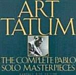 [수입] The Complete Pablo Solo Master Pieces