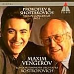 [수입] 프로코피에프 & 쇼스타코비치 : 바이올린 협주곡 1번