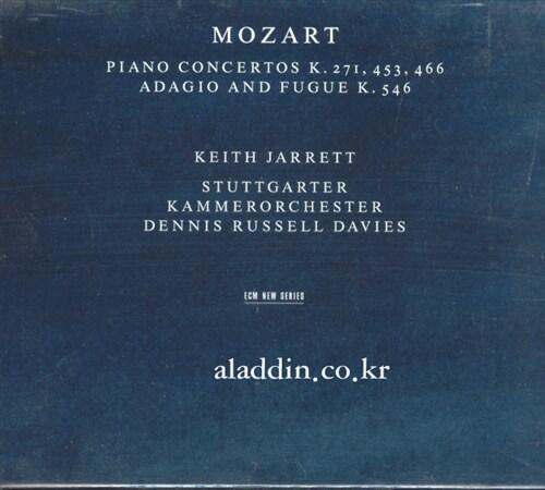 [수입] 모차르트 : 피아노 협주곡 9,17,20번 외