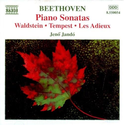 [수입] 베토벤 : 피아노 소나타 21번 발트슈타인, 17번 템페스트 & 26번 고별
