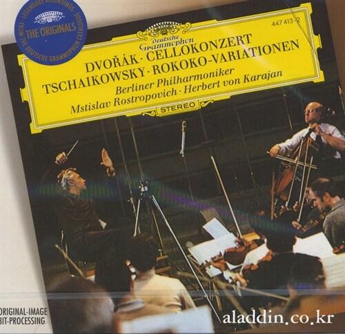 [수입] 드보르작 : 첼로 협주곡 & 차이코프스키 : 로코코 변주곡