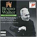 [중고] 베토벤 : 교향곡 1,2번