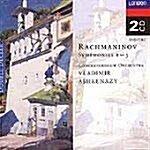 [수입] 라흐마니노프 : 교향곡 1-3번
