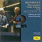 [수입] 베토벤 : 바이올린 소나타 2집