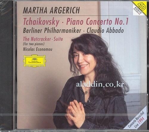 [수입] 차이코프스키 : 피아노 협주곡 1번