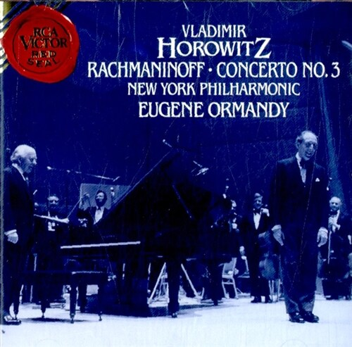 [수입] 라흐마니노프 : 피아노 협주곡 3번