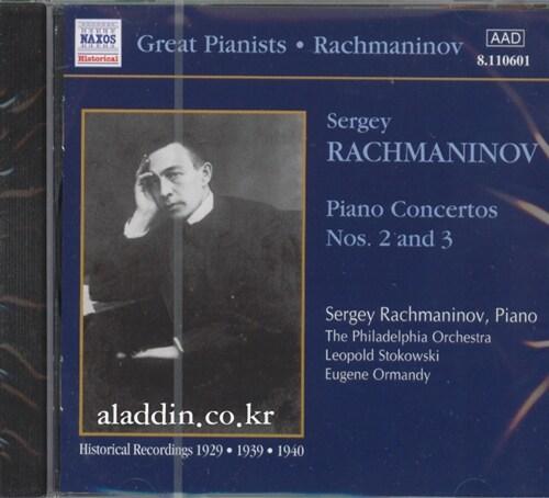 [수입] 라흐마니노프 : 피아노 협주곡 2,3번