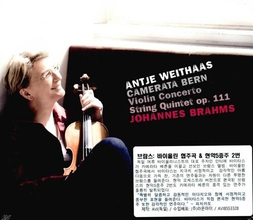 [수입] 브람스 : 바이올린 협주곡 Op. 77, 현악오중주 2번 (현악 오케스트라 버전) [디지팩]