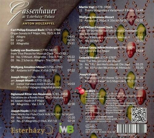 [수입] 에스테라지 궁전의 유행가 - 하이든, 베토벤, C.P.E. 바흐 등의 실내용 오르간 소품집 [디지팩]