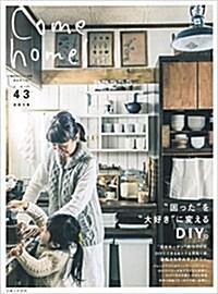 Come home! 43 (大型本)