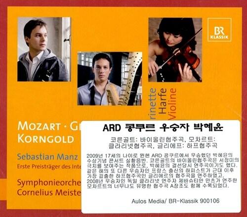 [수입] 모차르트 & 코른골트 : 클라리넷 협주곡 & 바이올린 협주곡