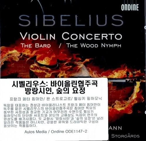 [수입] 시벨리우스 : 바이올린 협주곡 & 방랑 시인 & 숲의 요정