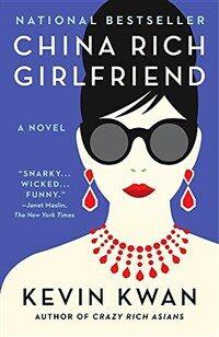 China Rich Girlfriend (Paperback)