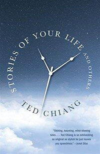 Stories of Your Life and Others (Paperback) - 영화 '컨택트' 원작 소설