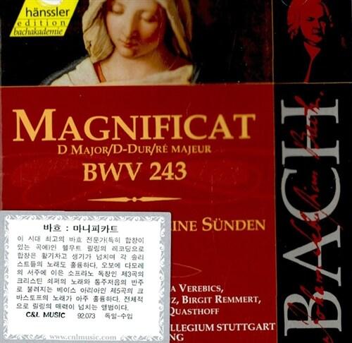 [수입] 바흐 : 마그니피카드 BWV243