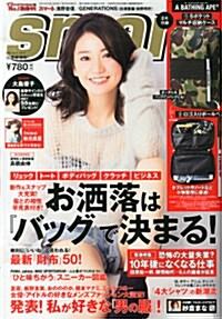 smart (スマ-ト) 2016年 04月號 (雜誌, 月刊)