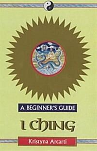 I Ching (Paperback)