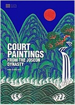 Court Paintings from the Joseon Dynasty (Paperback)