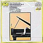 [수입] 차이코프스키 : 피아노 협주곡 & 라흐마니노프 : 5개의 전주곡