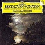 [수입] 베토벤 : 피아노 소나타 월광, 비창, 열정